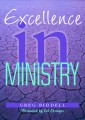 Excellence In Ministry PDF